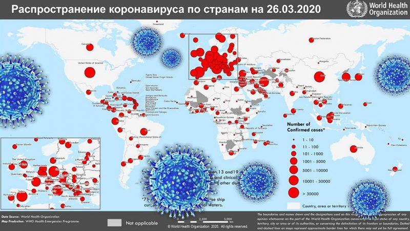 Коронавирус на 26 марта в мире и в России