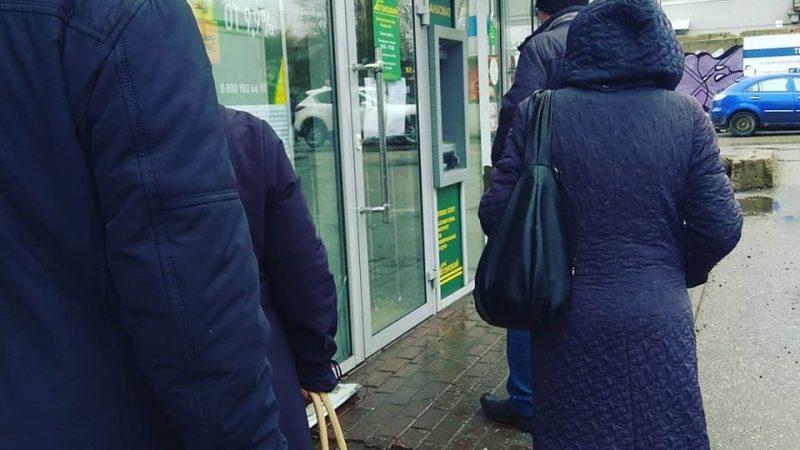 Страшная месть Банку Кузнецкий от бывшего члена Совета директоров
