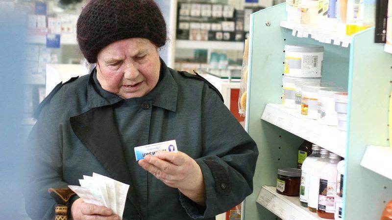 Выпуск жизненно необходимых лекарственных средств в России прекращен не будет