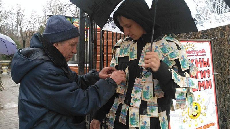 Как правильно раздать народу деньги