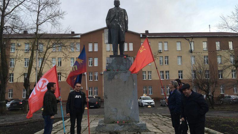 Коммунисты и неравнодушные поздравили Ленина