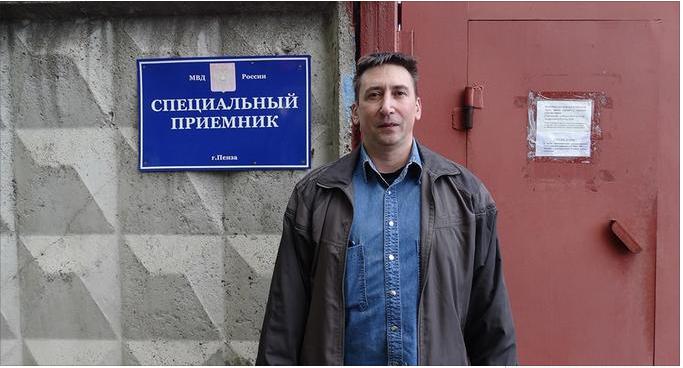 Подвергшийся нападению Пензенский активист привлечен по данному факту к ответственности