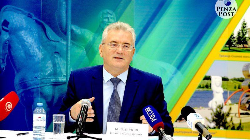 Кто придет первым за губернатором Пензенской области Иваном Белозерцевым — психиатры или Роспотребнадзор?