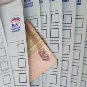 Сколько будут стоить губернаторские выборы в Пензенской области?