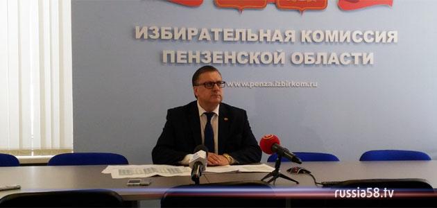 Председателю избирательной комиссии Пензенской области Синюкову А.А. повысили зарплату. А зря