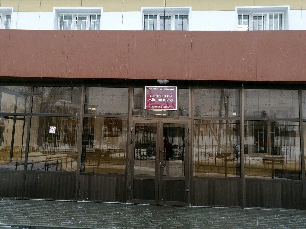 15 июля в Пензе будут судить Василия Ивановича Трохина