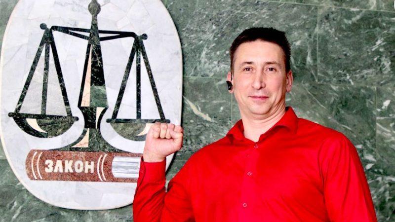 В защиту пензенского активиста Герасимова от произвола властей. Сбор средств