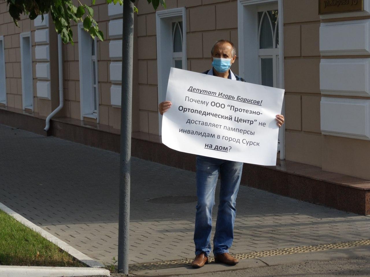 В чём провинился пензенский изобретатель Руслан Бармаков?