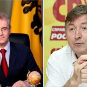 За какое место держит губернатора Белозерцева депутат Плахута?