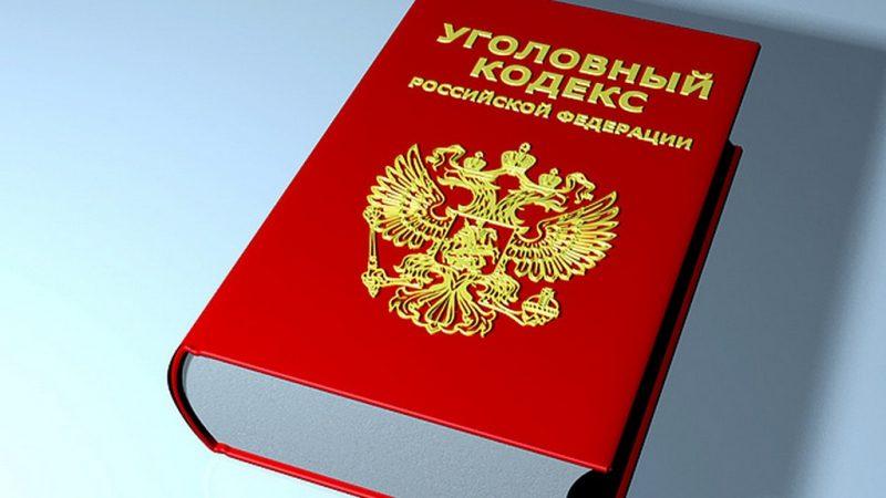Скандал в парламенте Пензенской области. Обвинят ли руководителя аппарата Новичкову в клевете?