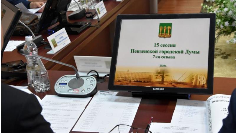 Голосование по отстранению Мутовкина: Мы поименно вспомним всех, кто поднял руку…