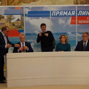 Прямая линия с губернатором Пензенской области Белозерцевым — «это провал!»