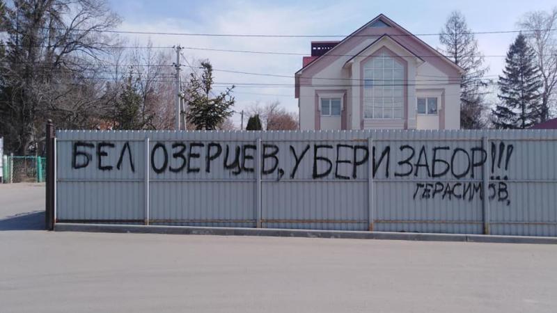 Жалоба в прокуратуру от пензенского активиста-художника по поводу ненадлежащего расследования его уголовного дела