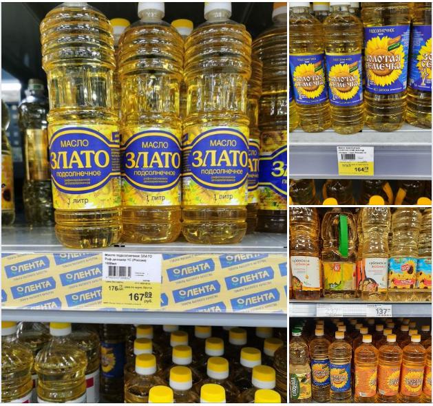 Цены на еду в Пензе. Услышат ли Путина и Мишустина белозерцевы и лаврентьевы?