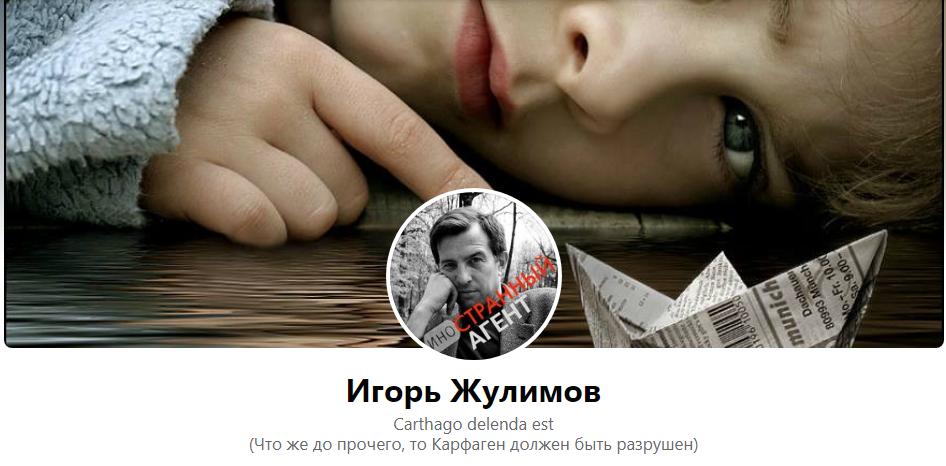 Задержание Жулимова в Пензе. Информация об акции приравнена к организации акции