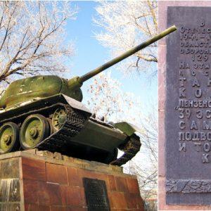 Как губернатор Иван Белозерцев Пензу памятника воинской славы лишил
