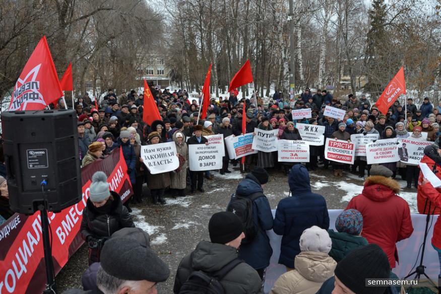 Поддержат ли пензенские «правые» пензенских «левых»?