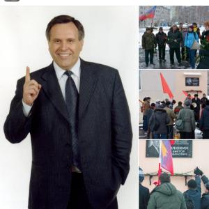 1 марта 1949 – дата рождения настоящего коммуниста, патриота и сына своей Родины.