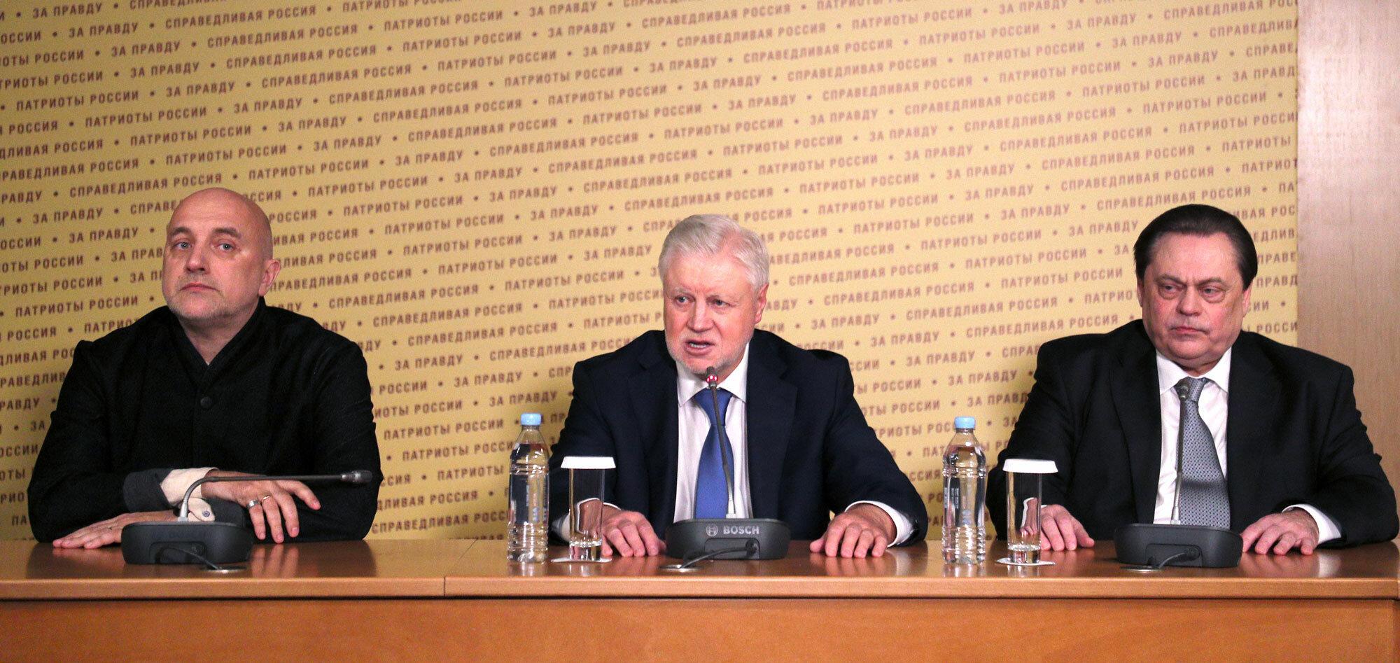 Иван Белозерцев – кандидат от блока Справедливой России?
