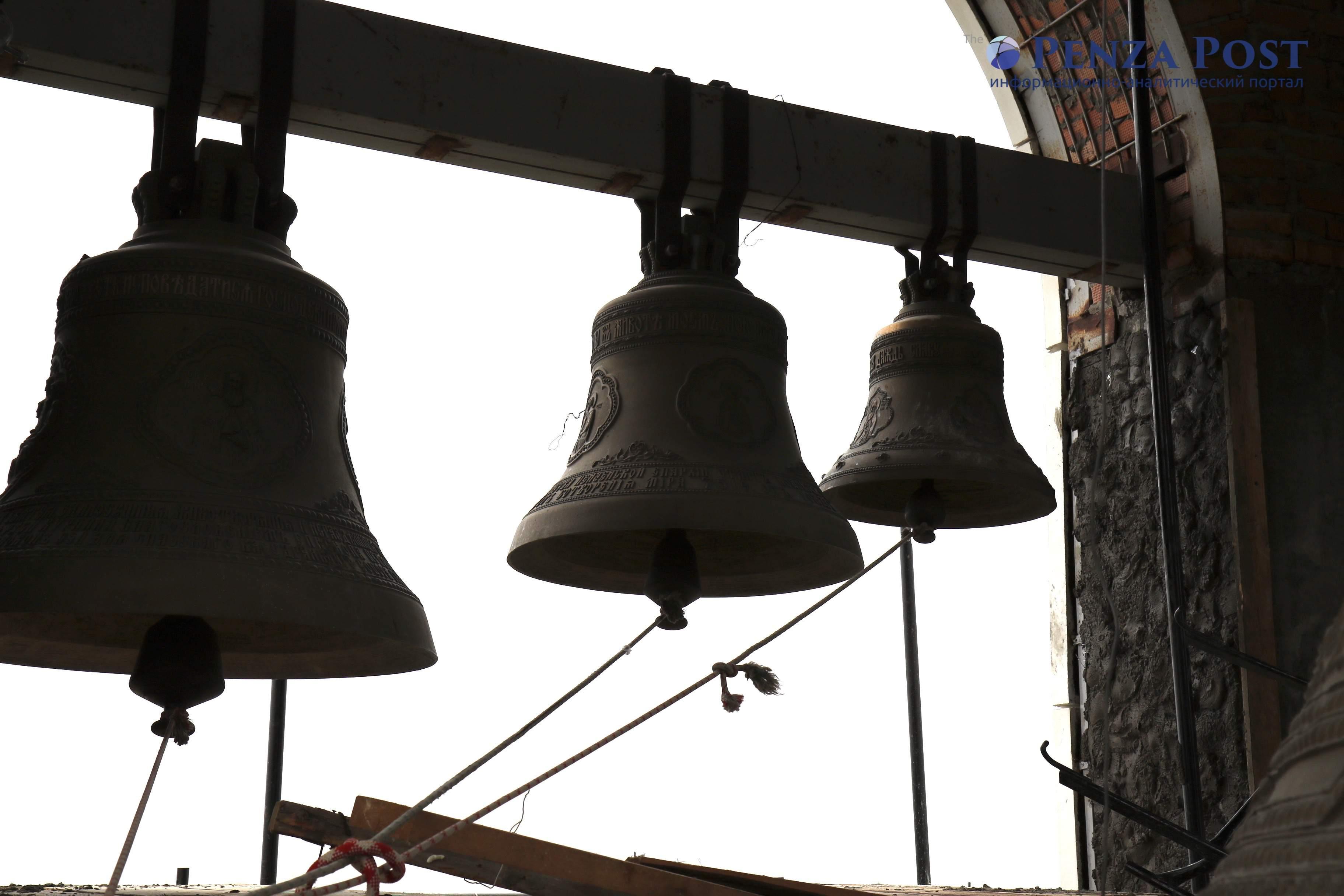 По ком звонит колокол «Иоанн Белозерцев»?
