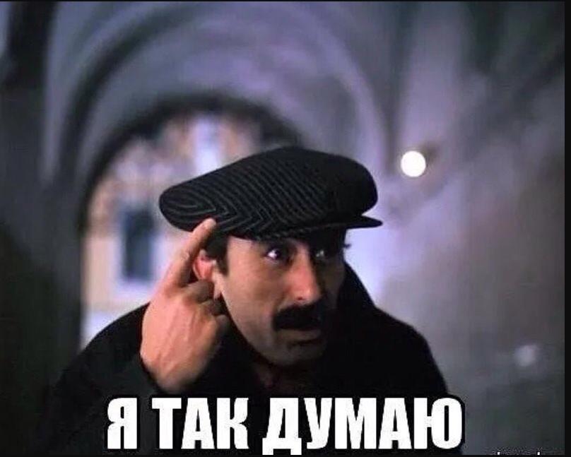 Зампредовские скачки. Ларису Юрьевну хотим…. Или нет?