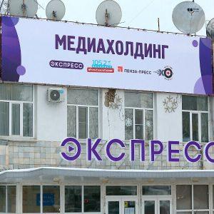 """Правительственный медиахолдинг """"Экспресс"""" выставил дураком врио губернатора Мельниченко"""