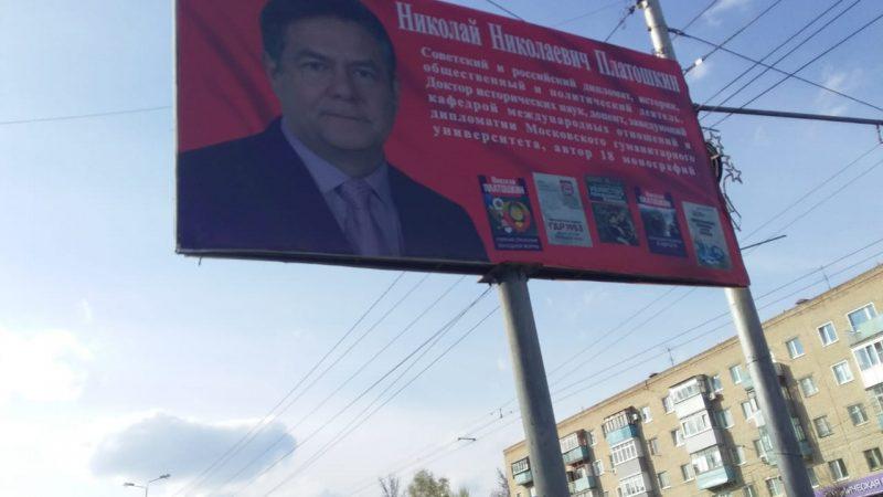 """В Пензе поддержали лидера движения """"За новый социализм"""" Платошкина"""