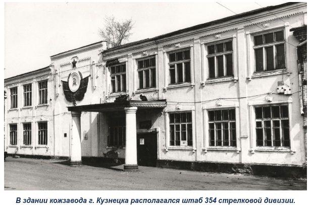 Спасти историческое наследие – штаб 354-ой Пензенской дивизии!