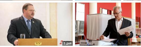 Предвыборные баталии на пензенских полях. 50 дней до выборов губернатора