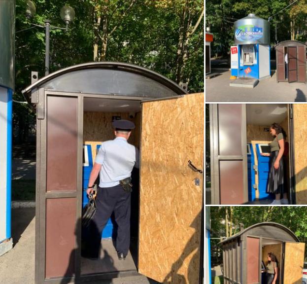 Депутат Гордумы Жданников обнаружил в Пензе игровые автоматы