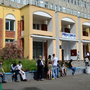 ПГУ в третьем десятке вузов России по образованию