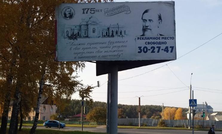 В Пензе отмечают пятилетие 175-летия историка Ключевского